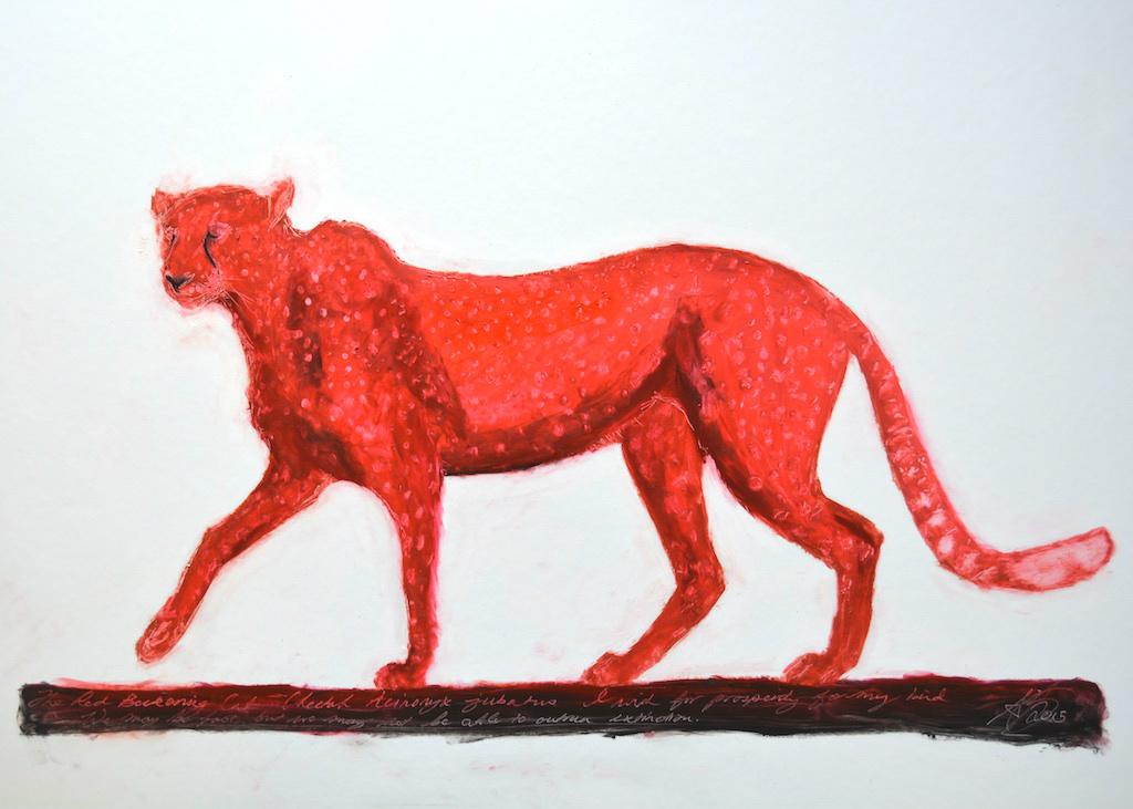 red lipstick cheetah